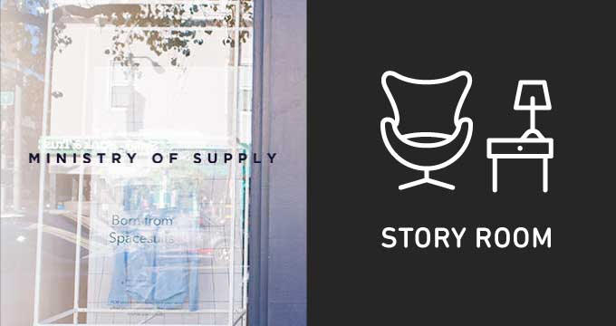 Ministry of Supply: Scaling in style
