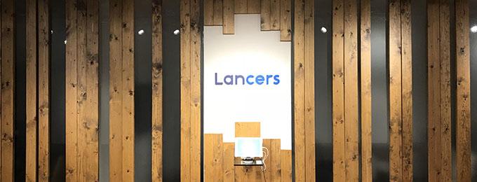 Lancers株式会社