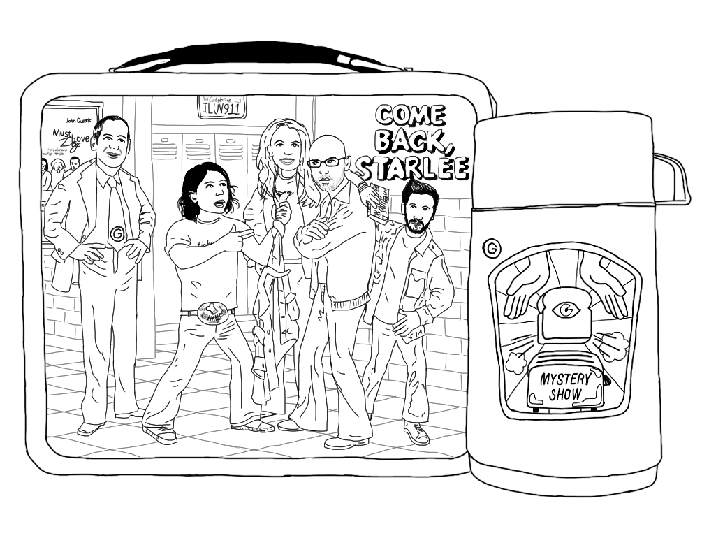 Starlee Kine Mystery Show lunch box