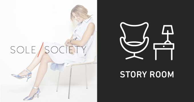 SOS: Service & Style with Sole Society