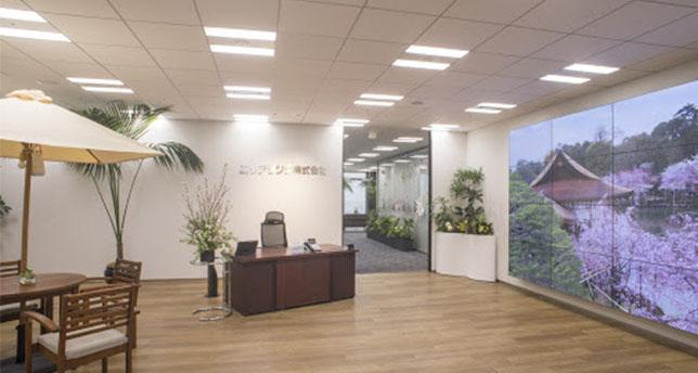 エリアリンク株式会社 オフィス