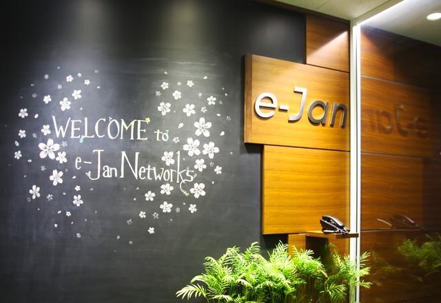 e-Janネットワークス株式会社