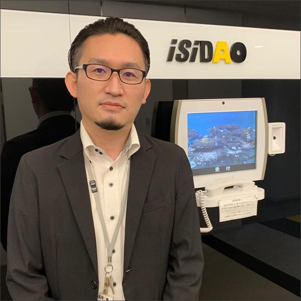 株式会社ISID-AO ICTサービス事業部 ICT5部 相原 雅則氏