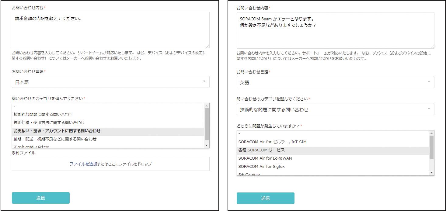選択した項目に応じて入力項目が動的に変化するWebフォーム例