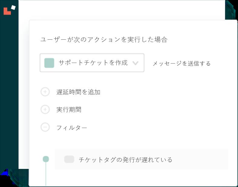 Product screenshot: Zendesk Connect