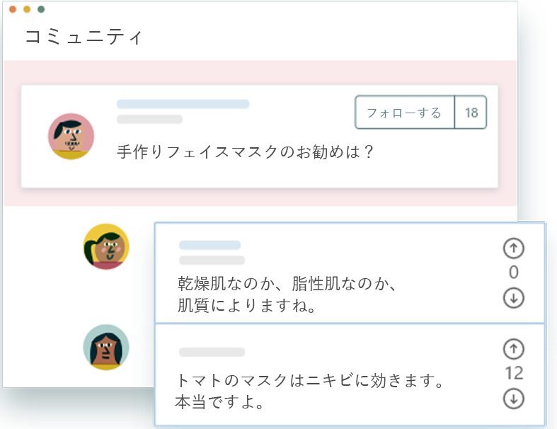 Product screenshot: Zendesk Gather